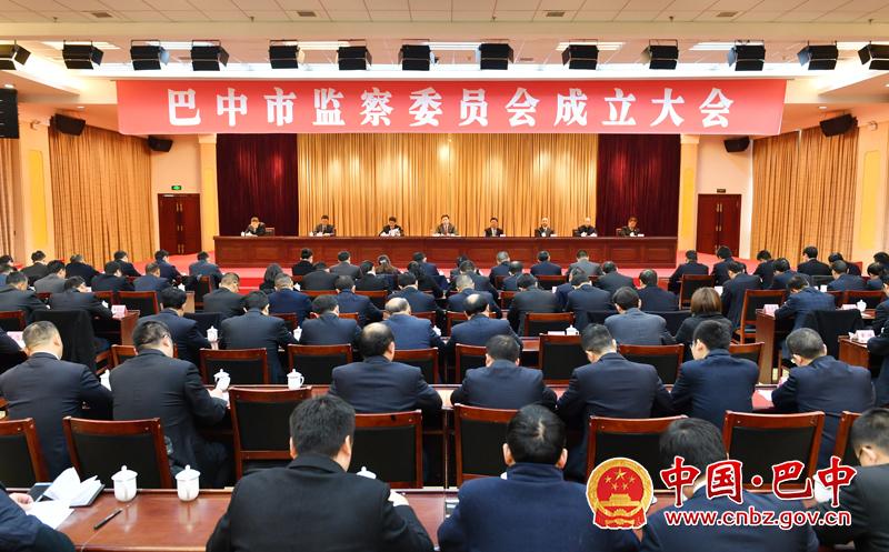 全市城乡提升和县域经济发展大会召开