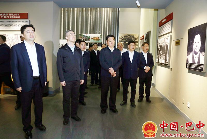 巴中市党政代表团赴浙江丽水市对接东西部扶贫协作工作
